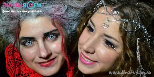 Линзы на Хэллоуин