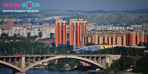 Пункты выдачи цветных линз в Красноярске