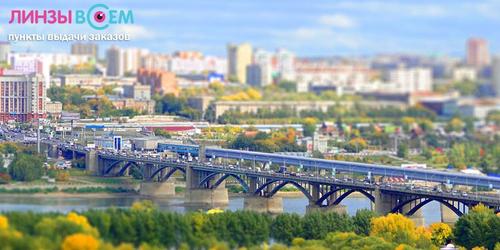 Пункты выдачи цветных линз в Новосибирске